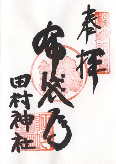 ファイル 267-1.jpg