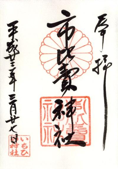 ファイル 269-1.jpg