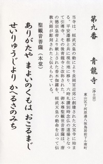 ファイル 276-2.jpg