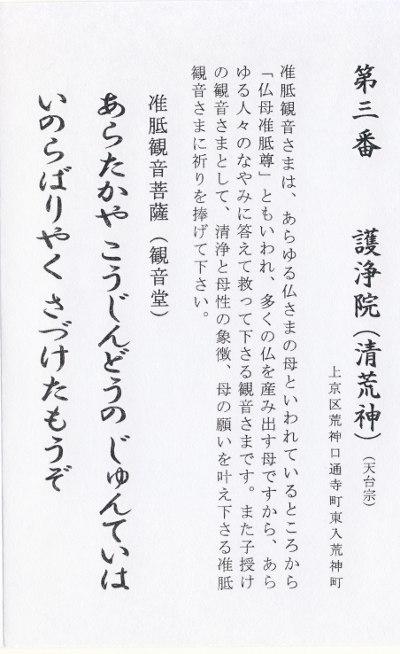 ファイル 278-2.jpg
