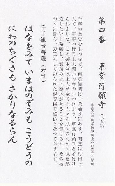 ファイル 279-2.jpg