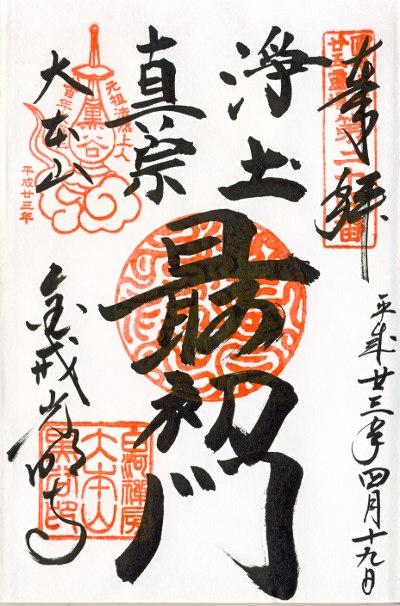 ファイル 280-1.jpg