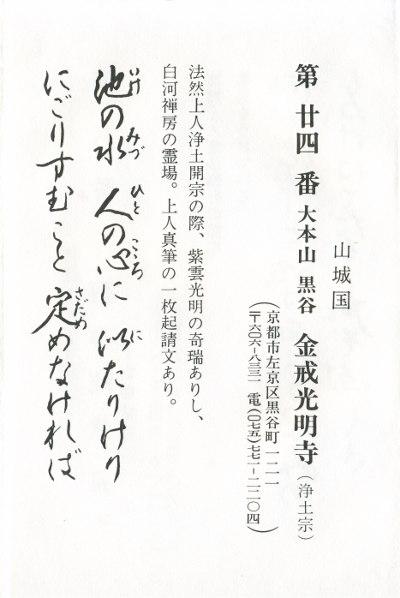 ファイル 280-2.jpg
