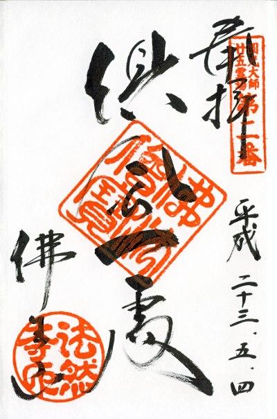 ファイル 285-1.jpg