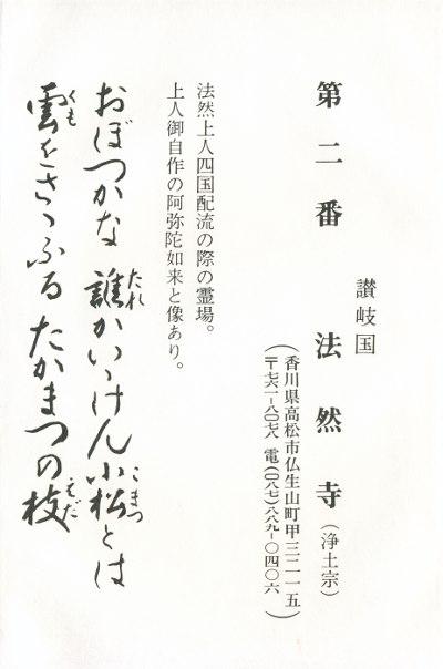 ファイル 285-2.jpg