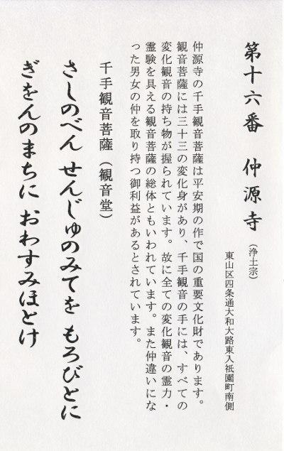 ファイル 288-2.jpg