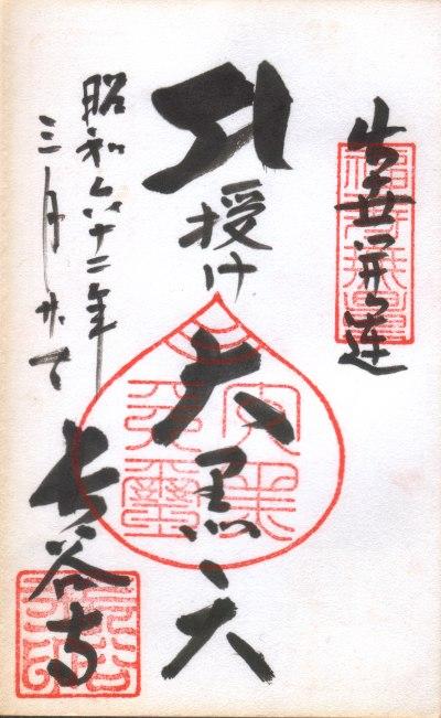 ファイル 29-1.jpg