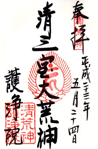 ファイル 291-1.jpg
