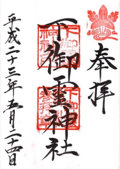 ファイル 293-1.jpg