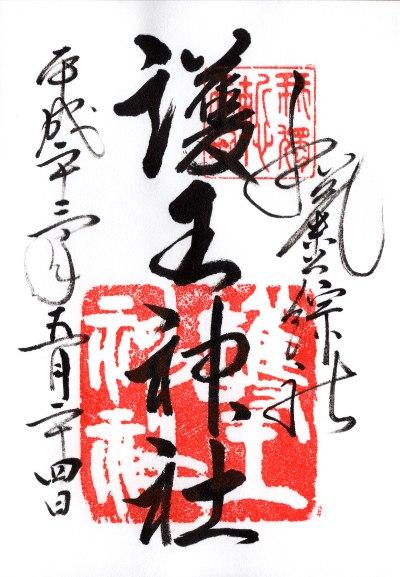 ファイル 295-1.jpg