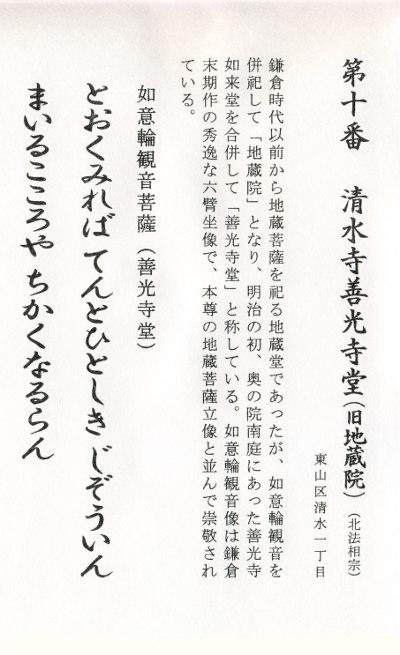ファイル 297-2.jpg