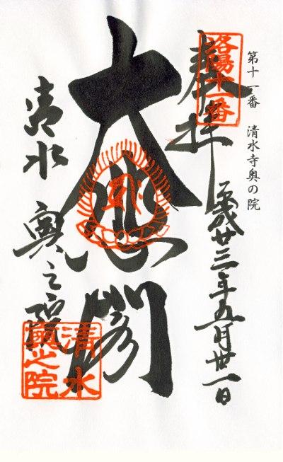 ファイル 298-1.jpg