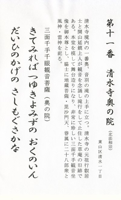 ファイル 298-2.jpg