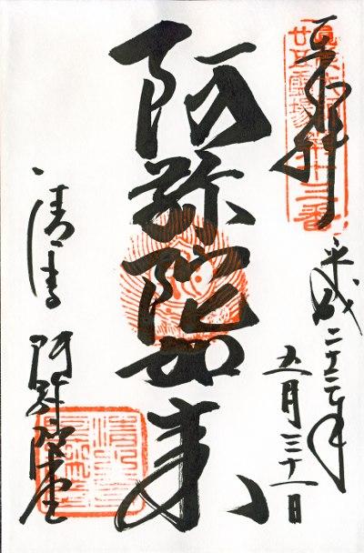 ファイル 302-1.jpg
