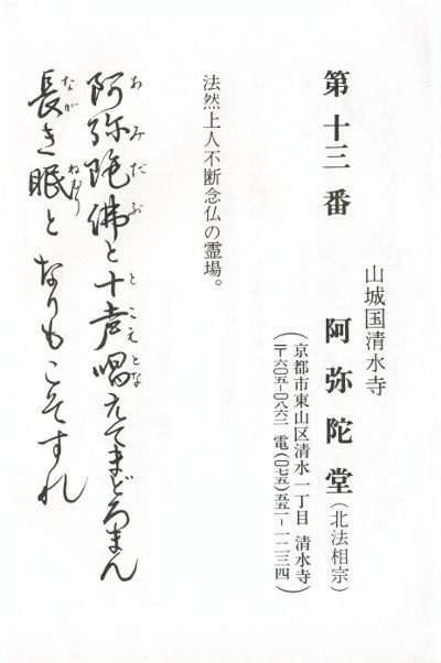 ファイル 302-2.jpg