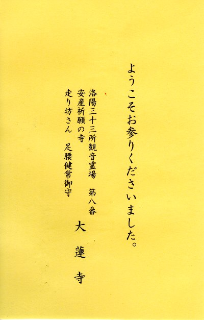 ファイル 303-2.jpg