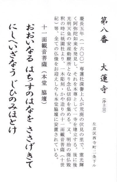 ファイル 305-2.jpg
