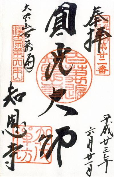 ファイル 308-1.jpg