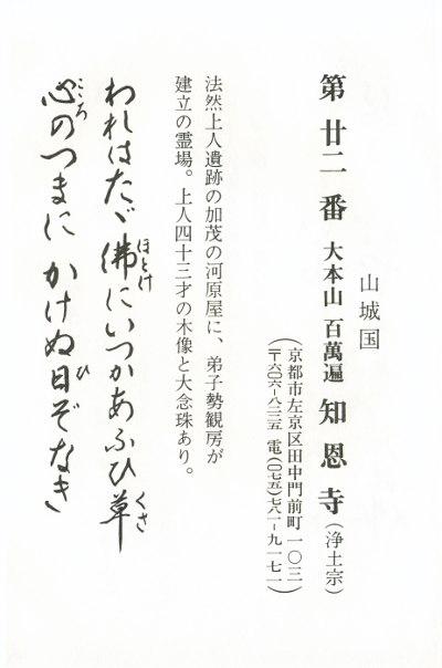 ファイル 308-2.jpg