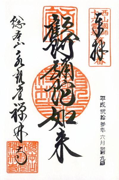 ファイル 312-1.jpg