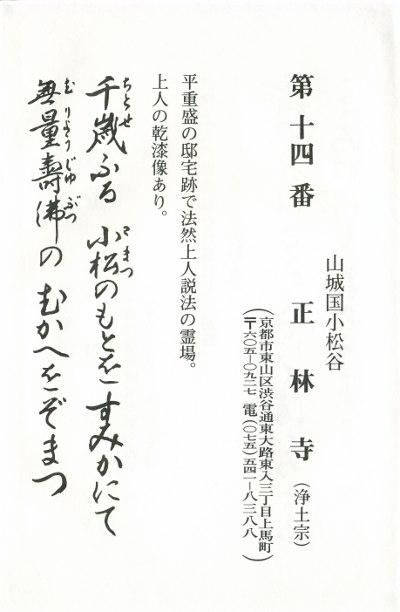 ファイル 313-2.jpg