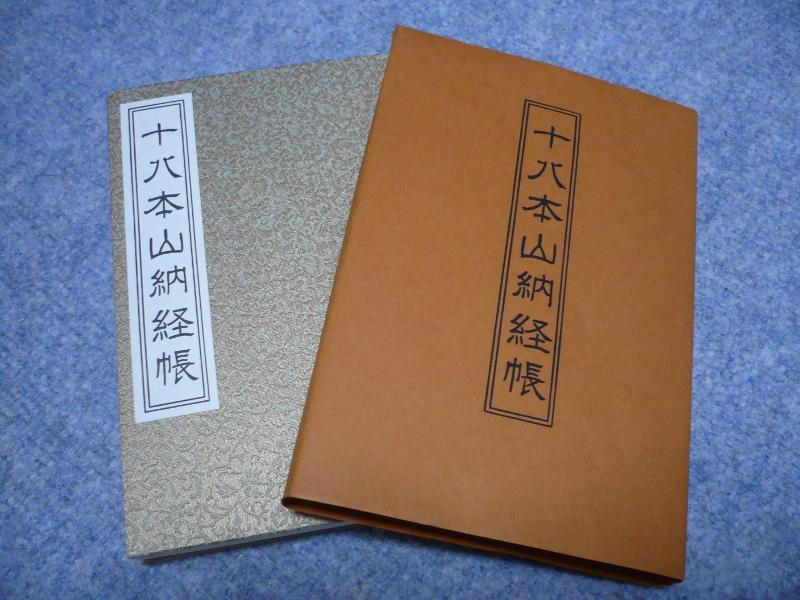 ファイル 319-3.jpg