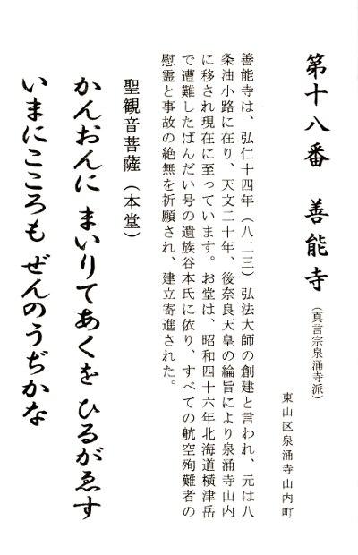ファイル 324-2.jpg