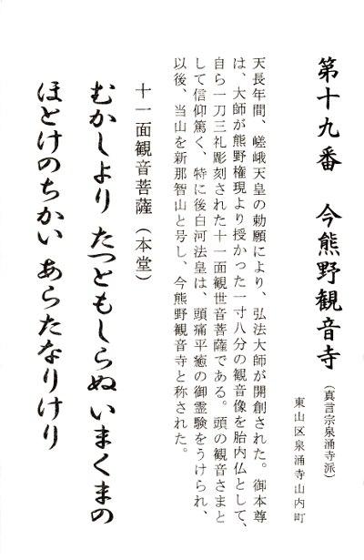 ファイル 327-2.jpg