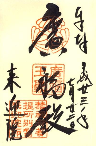 ファイル 329-1.jpg