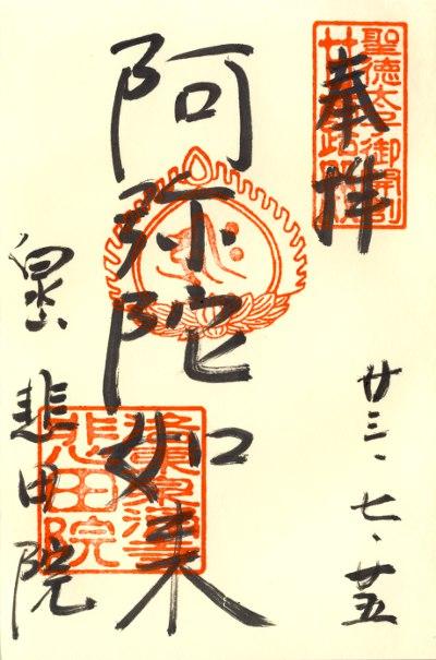 ファイル 335-1.jpg