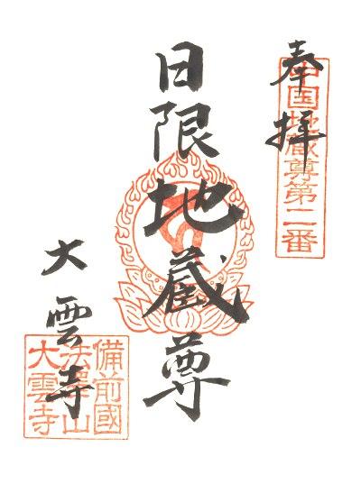ファイル 337-1.jpg