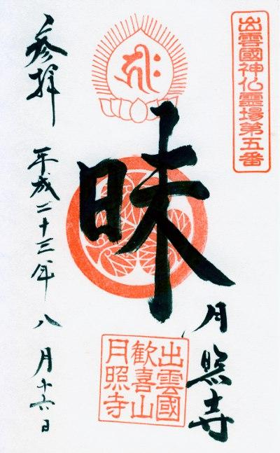 ファイル 341-1.jpg