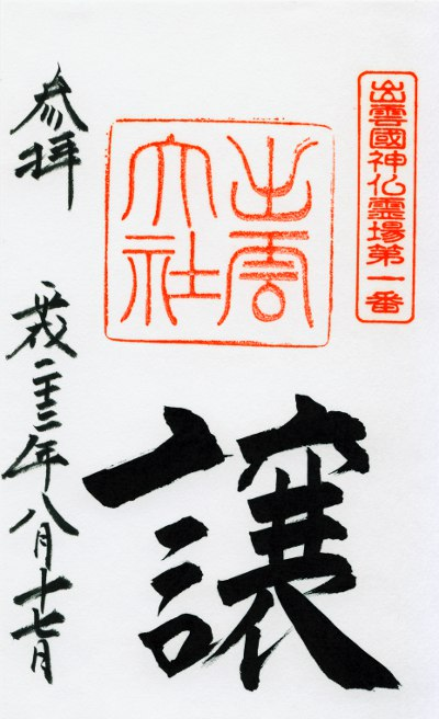 ファイル 344-1.jpg