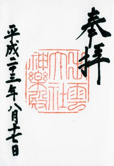 ファイル 345-1.jpg