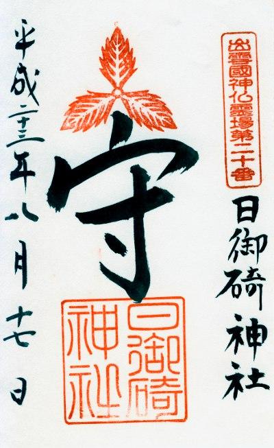 ファイル 351-1.jpg