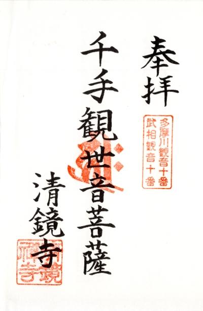 ファイル 356-1.jpg