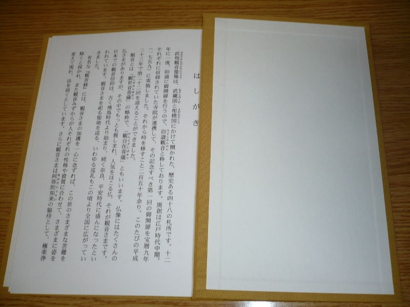 ファイル 358-2.jpg