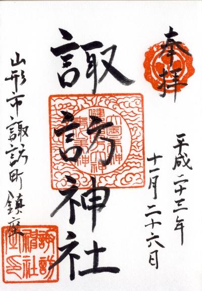 ファイル 362-1.jpg
