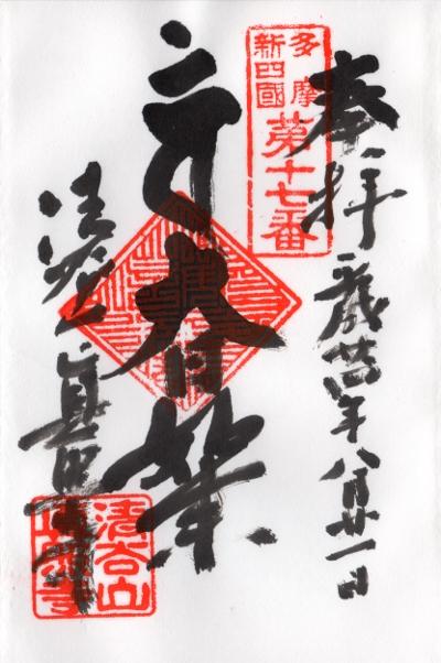 ファイル 368-1.jpg