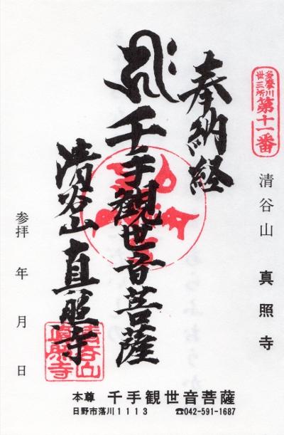ファイル 369-1.jpg