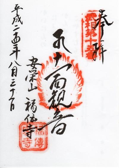 ファイル 376-1.jpg