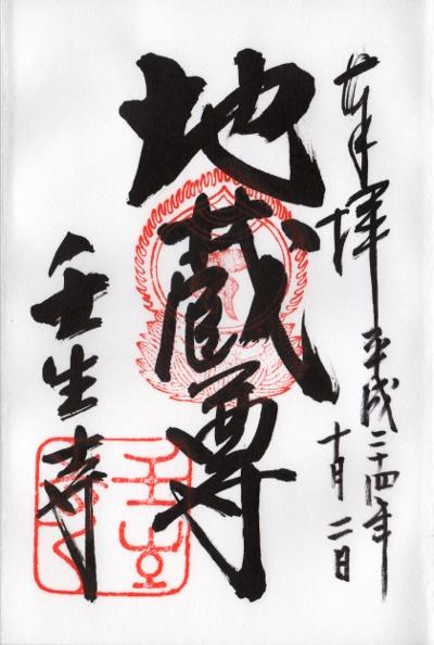 ファイル 382-1.jpg