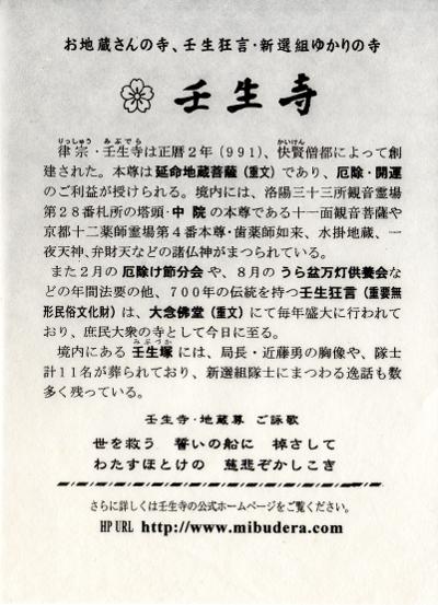 ファイル 382-2.jpg