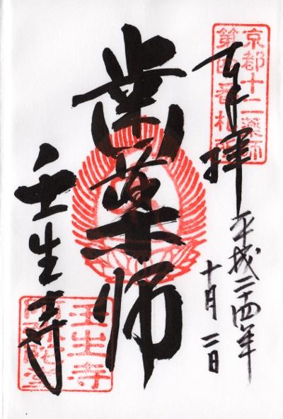 ファイル 383-1.jpg