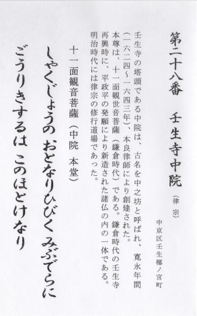 ファイル 384-2.jpg