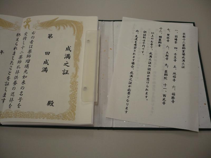 ファイル 387-2.jpg