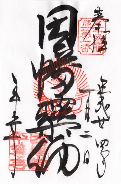 ファイル 389-1.jpg