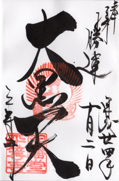 ファイル 391-1.jpg