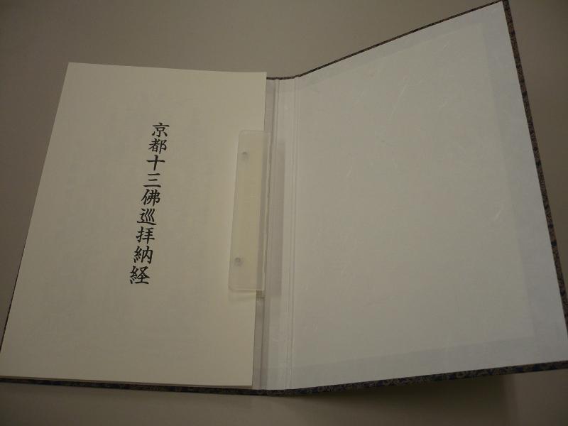ファイル 392-2.jpg