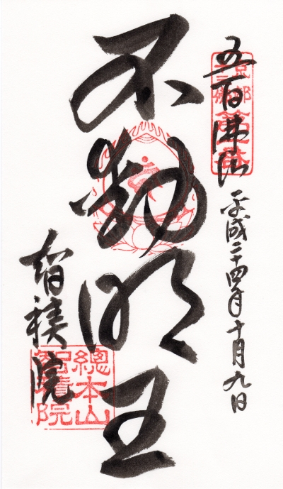 ファイル 394-1.jpg